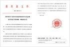 中国高等教育学生信息网是学历证书查询唯一网站