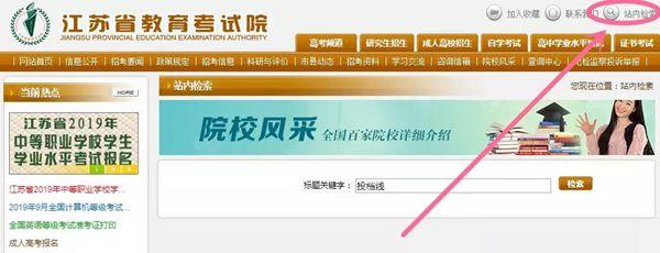data-cke-saved-src=https://t1.chei.com.cn/news/img/1834879227.jpg