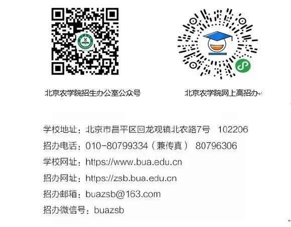 zrg2021061808.png